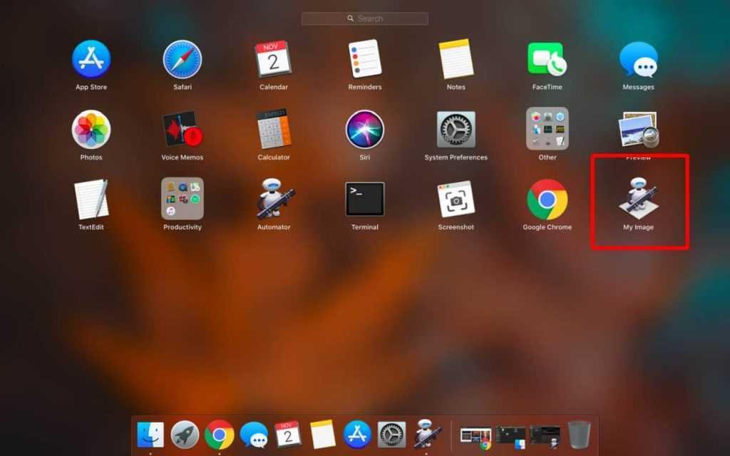 Как открыть файл из Launchpad на macOS