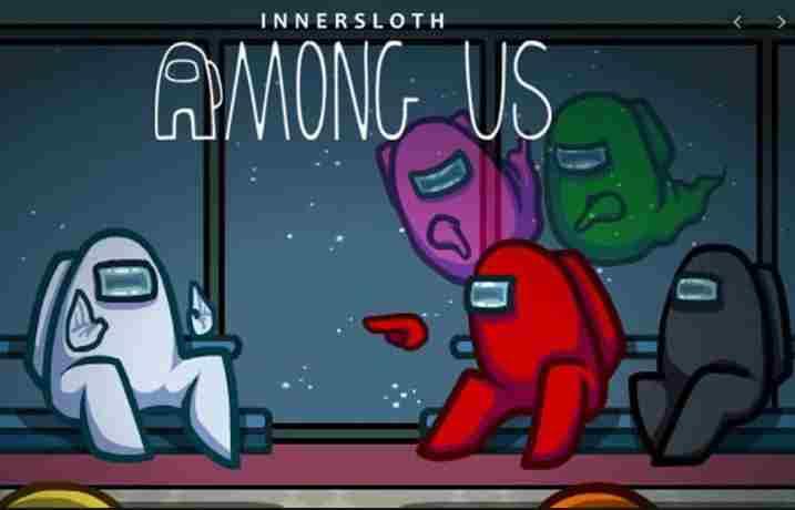 Among Us - Руководство