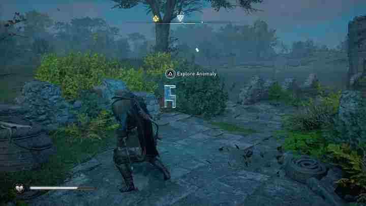 Assassins Creed Valhalla: аномалии Анимуса - Восточная Англия