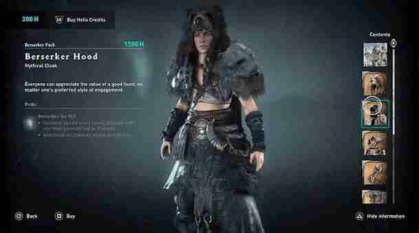 Assassins Creed Valhalla: Внешний вид персонажа - как его изменить?